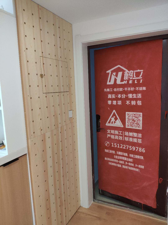 天津久润轩98平16万打造全屋清新现代原木风,全屋各种收纳柜满分!