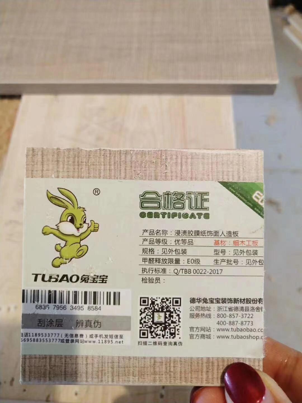 天津鹤立装修——这些兔宝宝板材打制的成品柜,看一看有多好看!