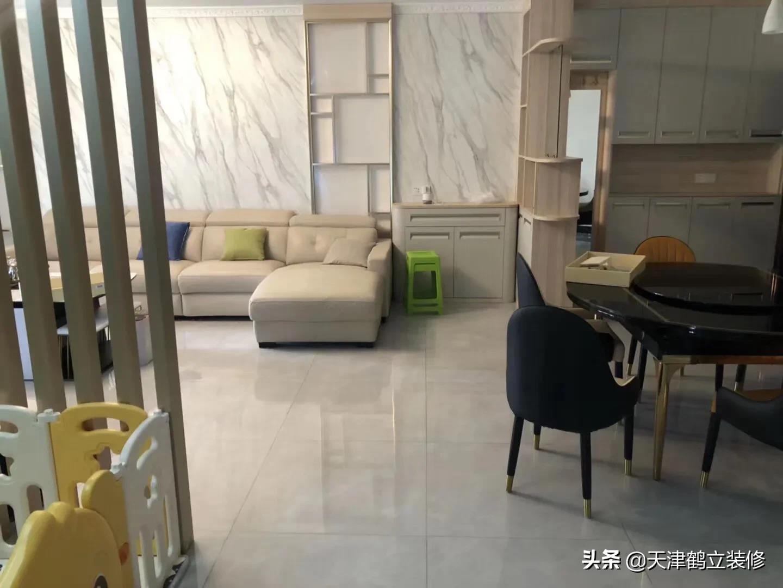 天津鹤立装修——110平两室两厅新房现代混搭风